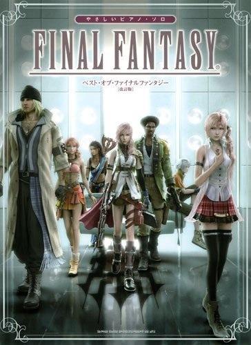 หนังสือโน้ตเปียโน Best of Final Fantasy Easy Piano Solo Score