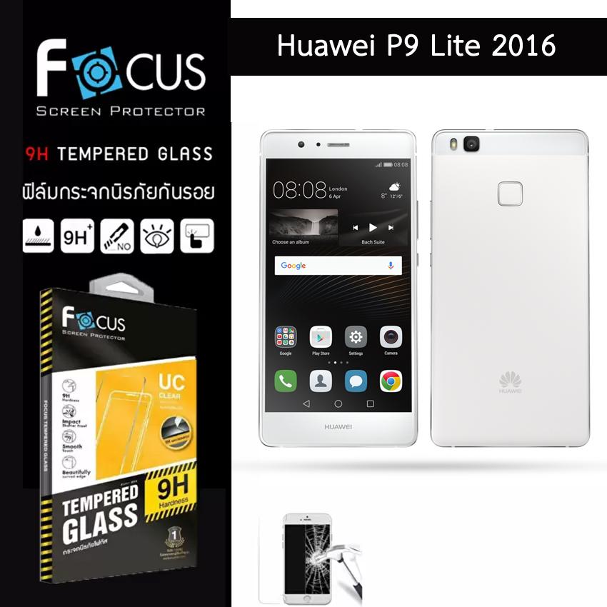 Focus ฟิล์มกระจกนิรภัย Huawei P9 Lite กันรอยนิ้วมือติดเองได้ง่ายๆ