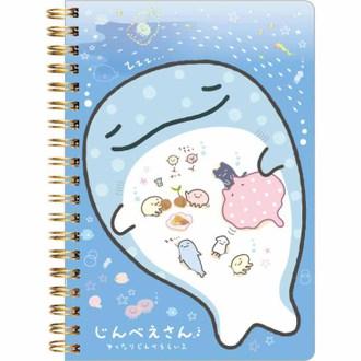 สมุดจด Jinbei-san (B6)