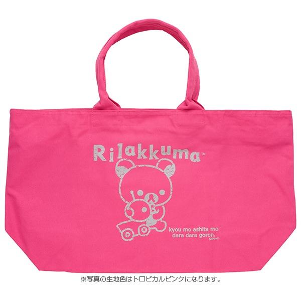 กระเป๋า Korilakkuma เลือกสีได้ (L)