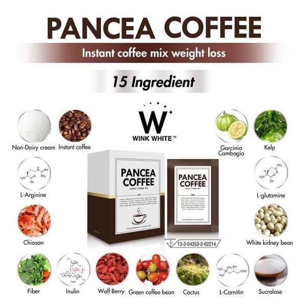 กาแฟ แพนเซีย