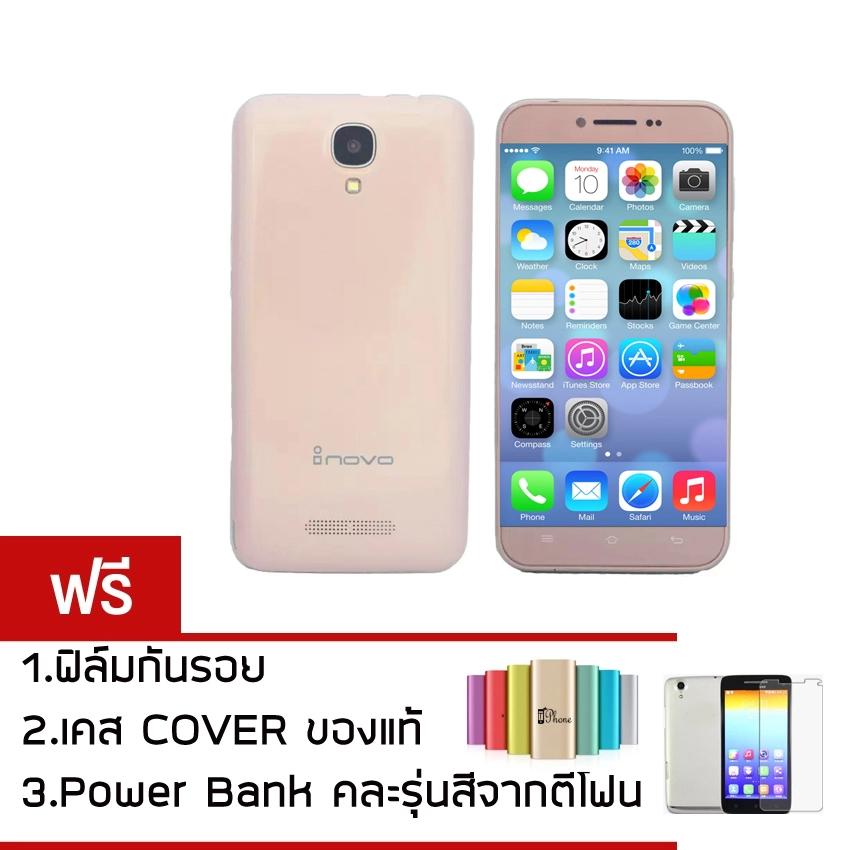 inovo I-A555 (Pink) แถมเคส,ฟิล์ม,PowerBank